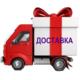 БЕСПЛАТНАЯ ДОСТАВКА на отделение новой почты