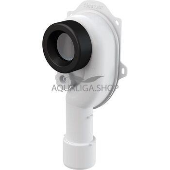 Сифон для писсуара нижний Alcaplast A45C