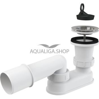 Выпускной комплект для душевого поддона Alcaplast A461-50