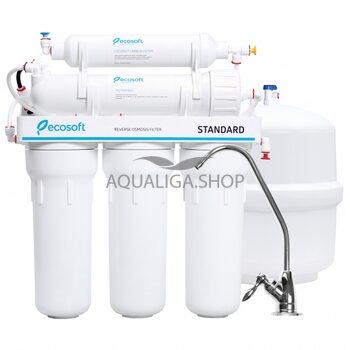Фильтр обратного осмоса Ecosoft Standard 5-50 MO550ECOSTD