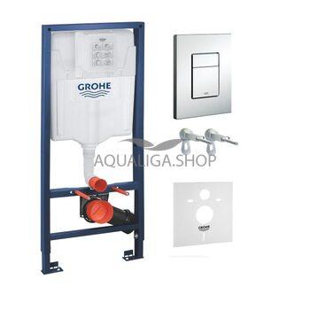 Система инсталляции для унитаза Grohe Rapid SL 38772001