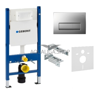Система инсталляции Geberit Duofix 4в1 458.178.46.1