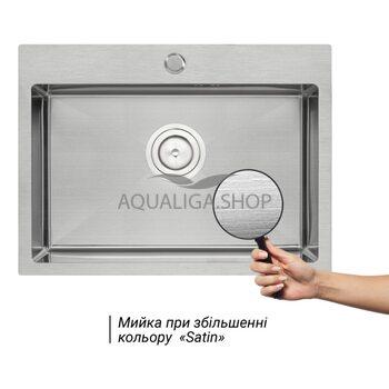 Кухонная мойка Qtap D5843 2.7/1.0 мм QTD584310