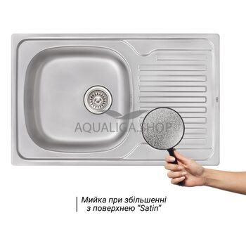 Кухонная мойка Qtap 7850 Satin 0,8 мм QT7850SAT08