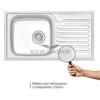 Кухонная мойка Qtap 7843 Satin 0,8 мм QT7843SAT08