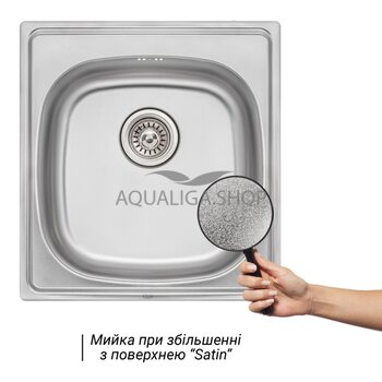 Кухонная мойка Qtap 5047 Satin 0,8 мм QT5047SAT08