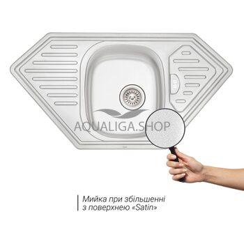 Кухонная мойка Qtap 9550 Satin 0,8 мм QT9550SAT08