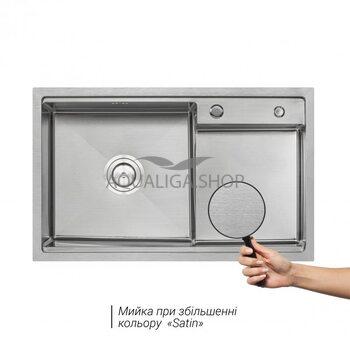 Кухонная мойка Qtap D7848-L Satin 3.0/1.2 мм QTD7848L3012