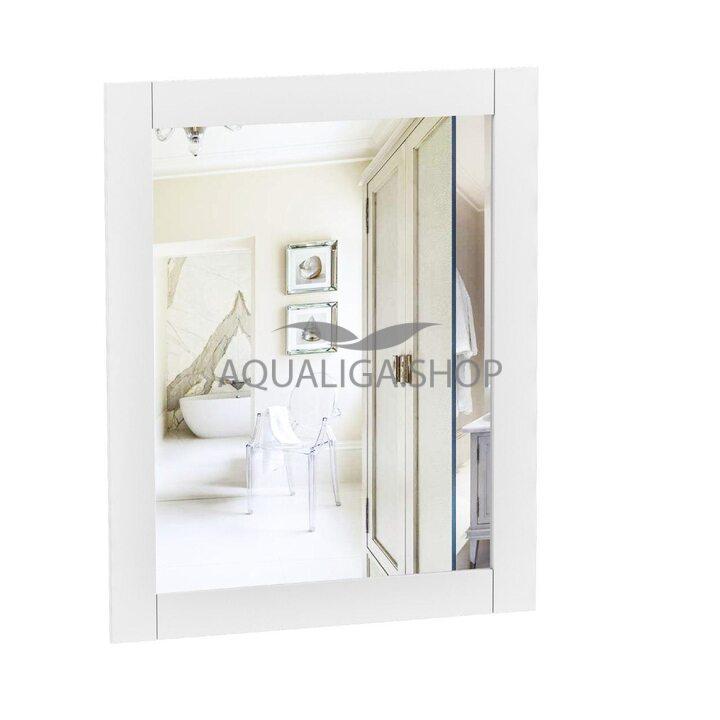 Зеркало Аквародос Олимпия 55 см AP0002599